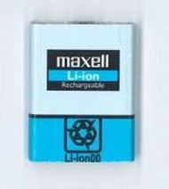 Rel_150114_maxell03.jpg