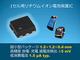 1.2mm角サイズの1セル用リチウムイオン電池保護IC