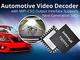 MIPI-CSI2出力インタフェース内蔵のアナログ・ビデオ・デコーダ