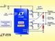 60V入力デュアルDC-DCコン、条件設定の変更も容易