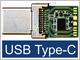 USB Type-C、機器設計には多機能な制御ICが役立つ