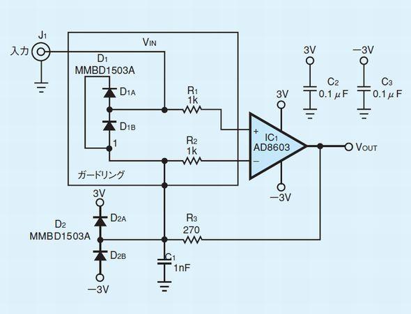 リーク電流の影響を抑えたESD保護回路