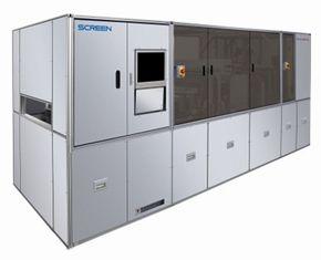 グラビアオフセット枚葉式印刷装置「UP-5000S」
