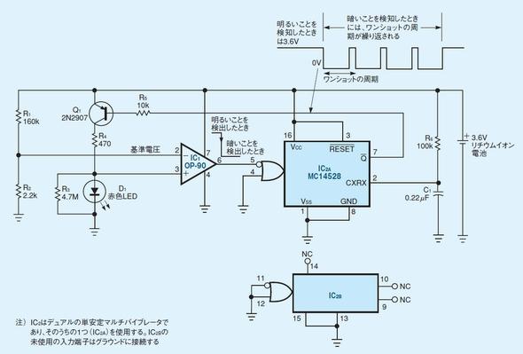 図1 LEDの光起電力効果を活用した回路例