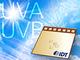 紫外線の光スペクトルを正確に検出する光センサー