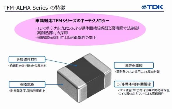 ts160413_TDK02.jpg