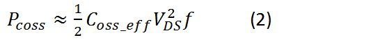 数式(2)