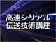 news022.jpg