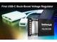 USB PD3.0に準拠した昇降圧電圧レギュレーター