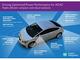 車載ADAS機能向けのパワーマネジメントIC