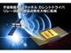 耐放射線特性の高電圧大電流ドライバIC