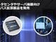 I3C Basic対応の2:1バスマルチプレクサーなど発売
