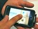 タッチ・パネルには「ぴりっと刺激が必要だ」、東芝情報システムが新技術披露