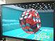 「デジタルサイネージにこそ3D映像」、日商エレ子会社が裸眼3Dディスプレーを発売