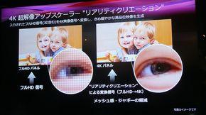Sony_4K2K_03.jpg