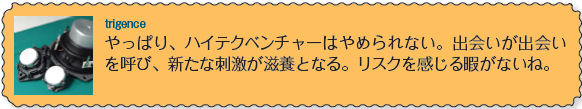sm_eetweets1_2.jpg