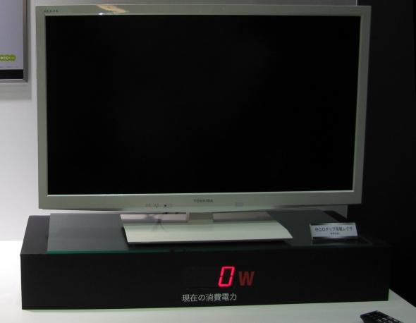 図1 「ecoチップ」を搭載した液晶テレビの試作品