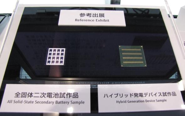 図1 富士通が開発した全固体二次電池
