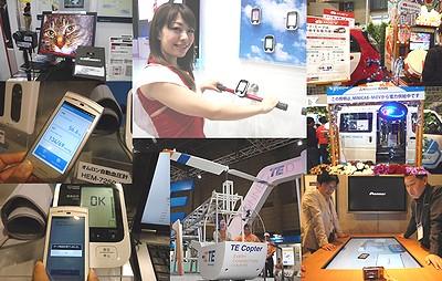 CEATEC2011_PG_01_00.jpg