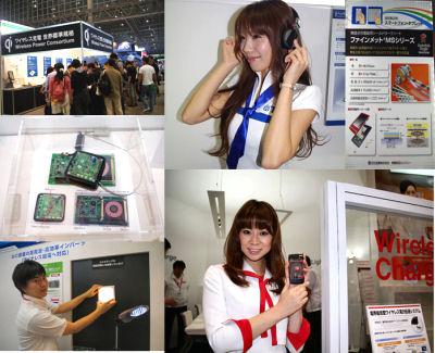 sm_201110ceatec_wirelesspower0.jpg