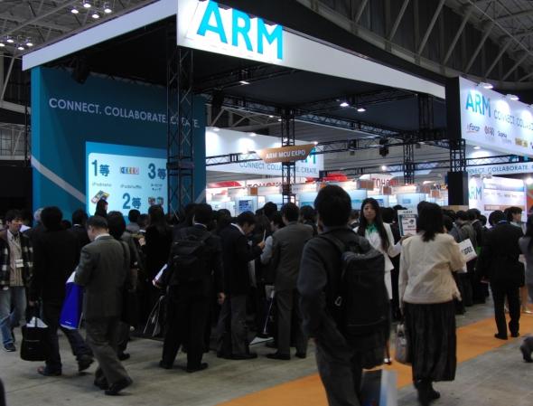 多数の来場者で賑わった昨年のARMの展示ブース