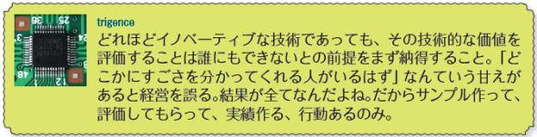 sm_201111EETweets2_1.jpg