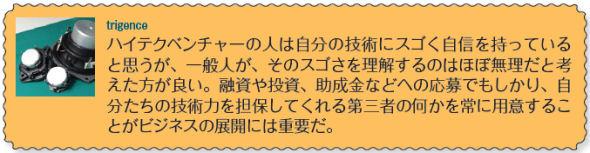 sm_201111EETweets2_2.jpg