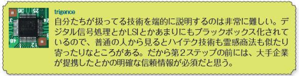 sm_201111EETweets2_3.jpg