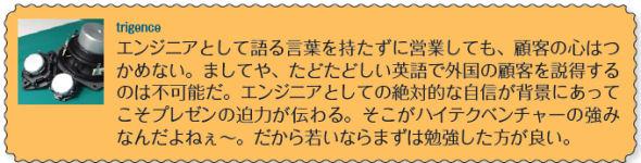 sm_201111EETweets2_4.jpg