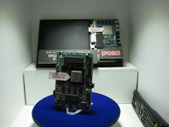 図1 タブレット端末に搭載された「MN2WS0220シリーズ」