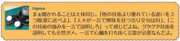 sm_201112eetweets3-2.jpg