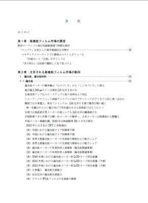 sm_201112yano2.jpg