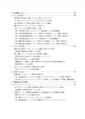 sm_201112yano3.jpg