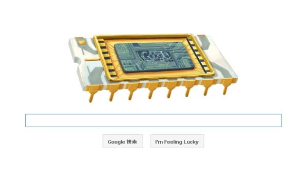 2011年12月12日のGoogleのトップページ