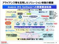 sm_201112toshiba-10.jpg