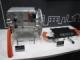 安川電機のEV用モーターはフェライトで脱レアアース、2012年11月にサンプル出荷