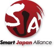 スマート ジャパン アライアンスのロゴ