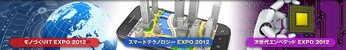 sm_201202expo_logo.jpg