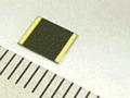 シャープが最高効率の太陽電池を開発、3接合で43.5%