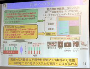 sm_201206tohoku-4.jpg