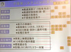 sm_201206tohoku-7.jpg