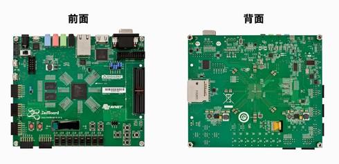 4万円を切る新型のZynq EPP評価ボード「ZedBoard」