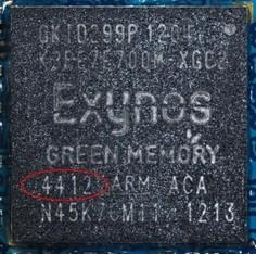 Exynos Quadのパッケージ写真