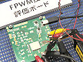 20120712Fujitsu_120px.jpg