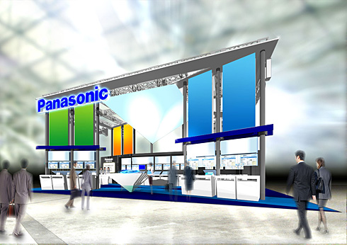 ns_Panasonicbooth.jpg