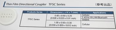 TFSCシリーズ