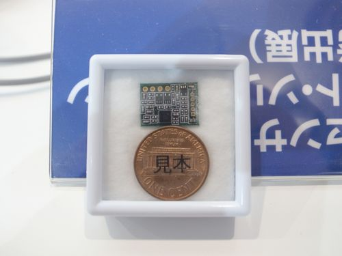 mm_et2012renesas_fig01.jpg
