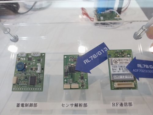 mm_et2012renesas_fig02.jpg