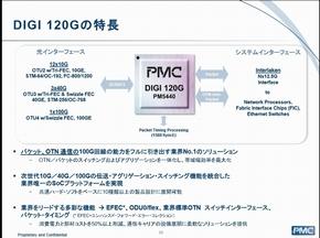 tm_130408pmc04.jpg