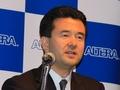 日本アルテラの社長を務める日隈寛和氏